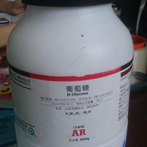 GLUCOSE (AR) C6H12O6.H2O